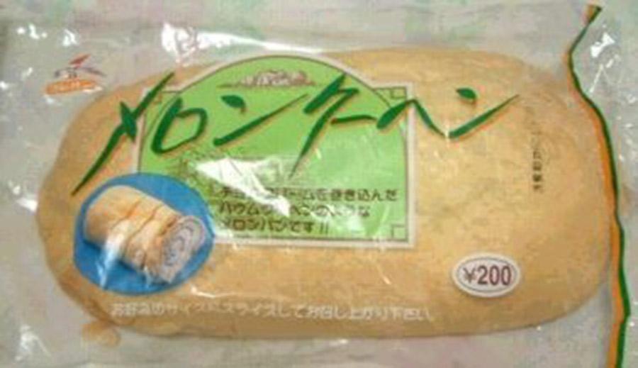 【激震】ハイカロリーな惣菜パン「デブの方舟」が反響を呼ぶ!デブに激震!!