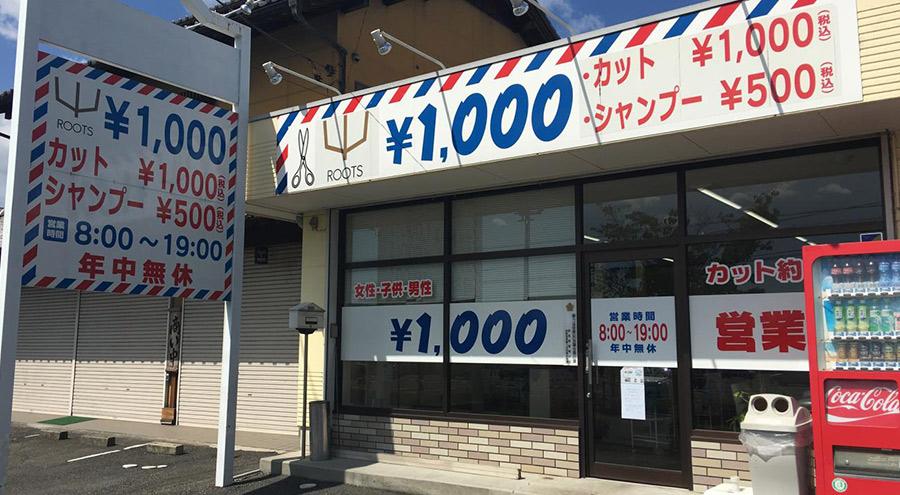 識者「千円カットは数こなしてるから一番上手い、高いところはブランドだけのクソ」←これ