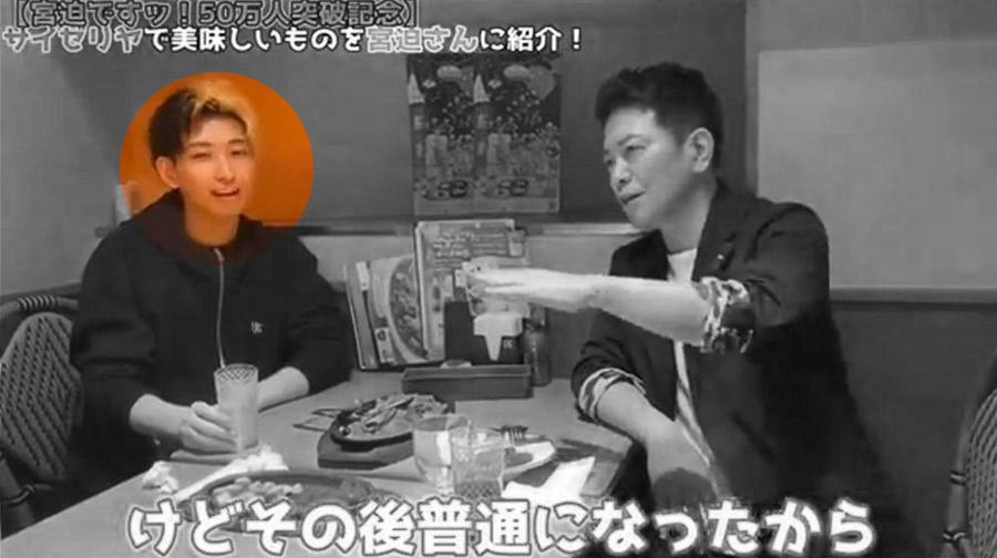 【悲報】宮迫「俺を脅かしたのはブラマヨ」ヒカル「吉田さん面白いから好き!」宮迫「ちょっと待って!」