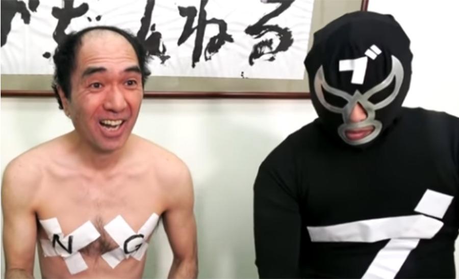 【判明】江頭チャンネルがいきなり1日で27万人くらい増えた理由が判明!!!