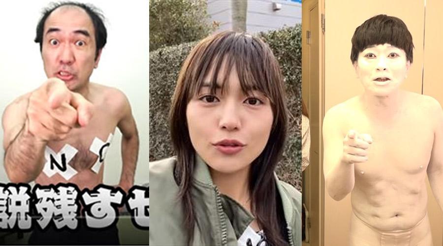 【悲報】芸能人のユーチューブ侵攻が止まらず!一般人youtuber壊滅の危機