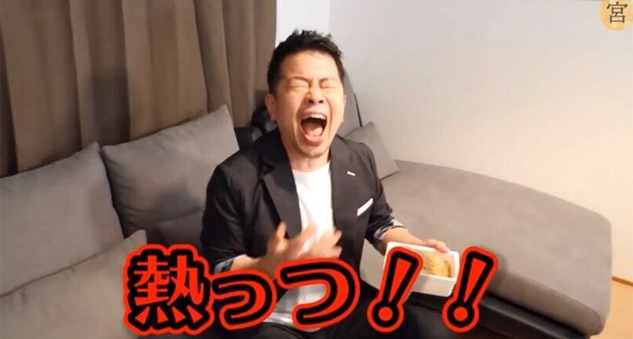 宮迫博之さん(芸歴30年)、体を張りすぎる