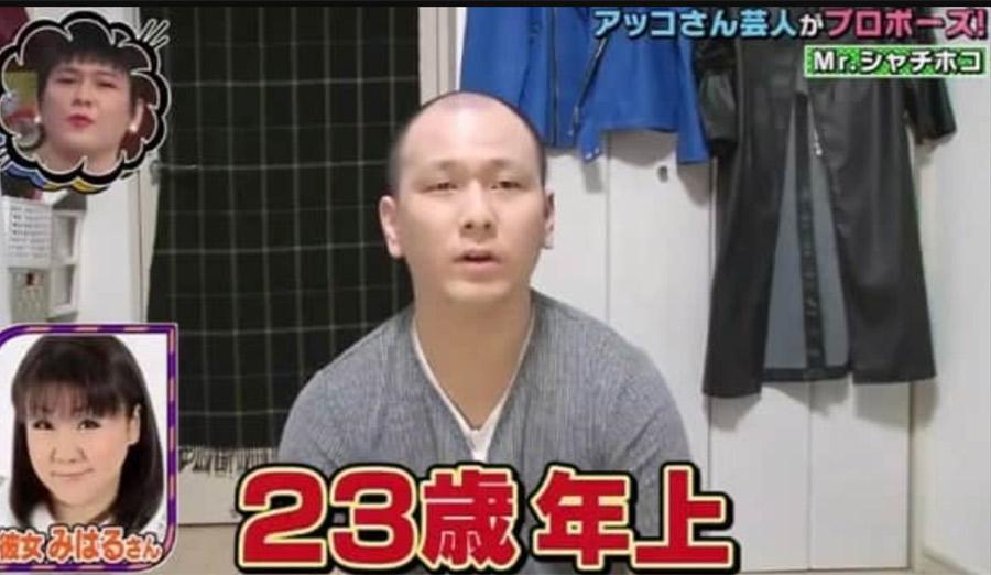 【悲報】Mr.シャチホコさん、消える