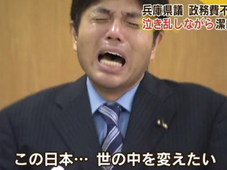 【ハゲ】 野々村竜太郎に日本を任せてみよう、という機運が高まる!!!