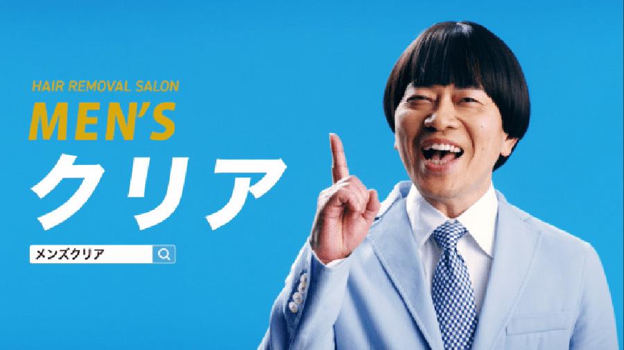 【悲報】宮迫博之さん、ホトちゃんに変身してしまう・・・
