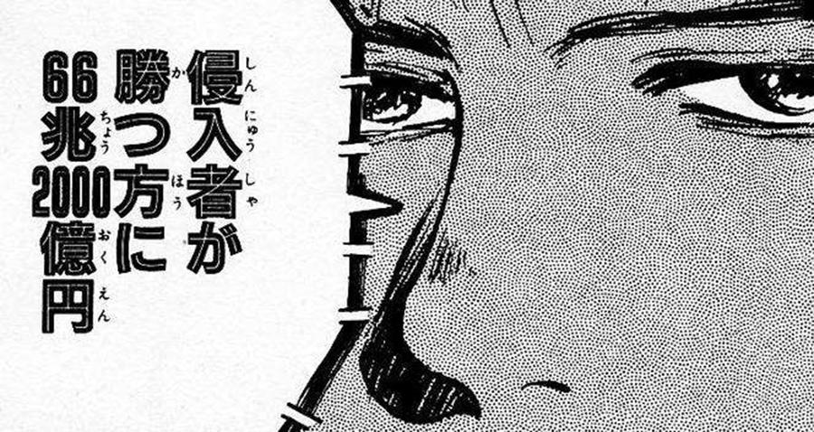 【悲報】マスク転売ヤーに対してイタズラ入札が横行?──転売ヤー「やめて欲しい」