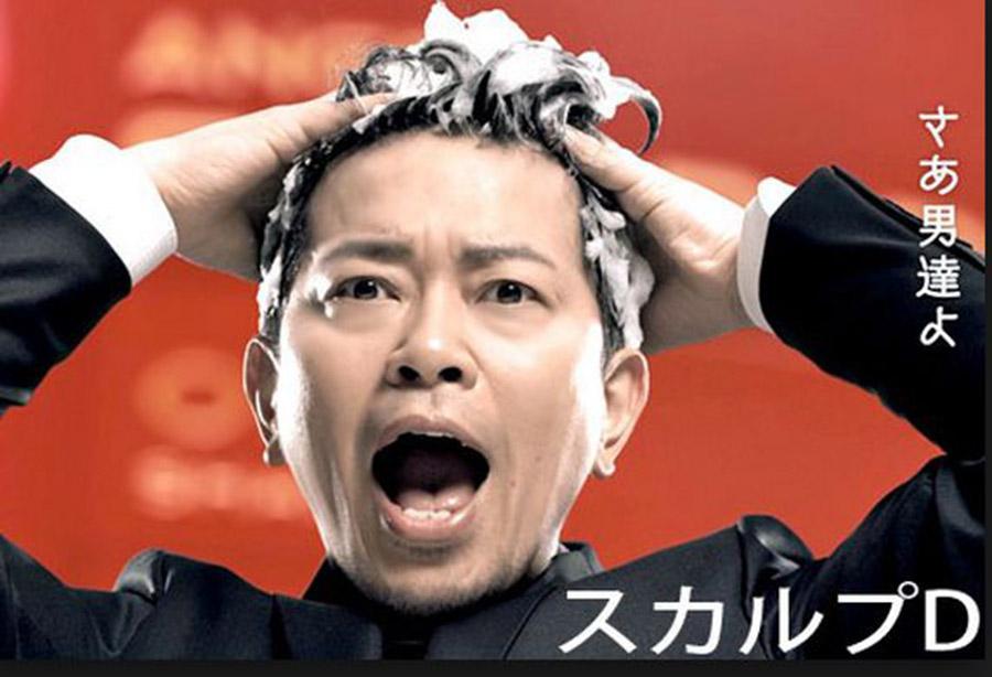 【悲報】Youtuber宮迫さんをCM起用したメンズ脱毛サロンが大炎上
