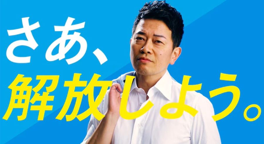 【悲報】宮迫博之さん、立ち回りを完全に間違えた模様