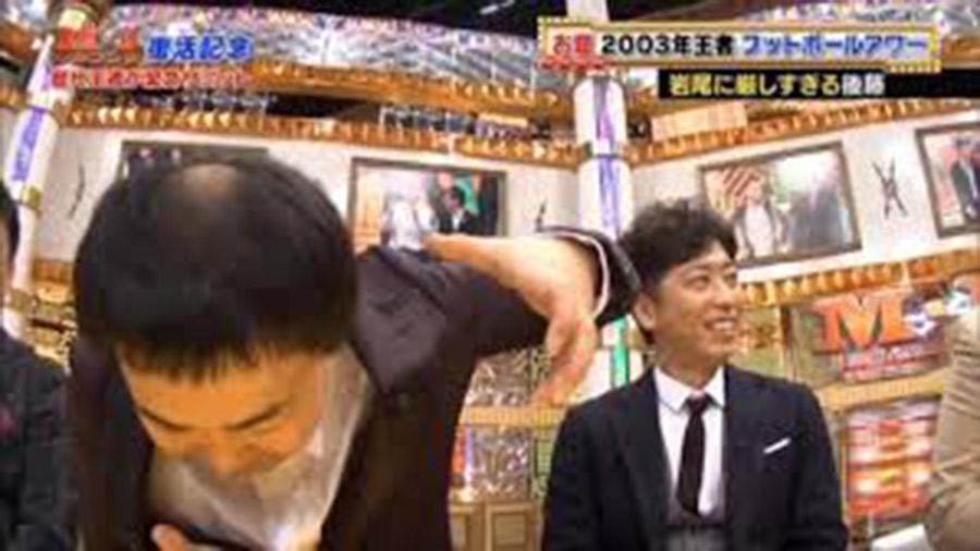 【悲報】後藤「岩尾!頭下げて謝れや!!」ワイ「アレクサ!テレビを消して!!!!!!!!」