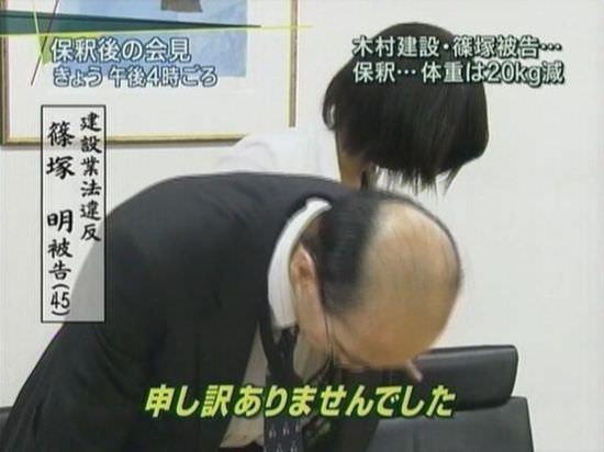 【衝撃】 信じられない髪型の市長が出現!!!!!(画像あり)