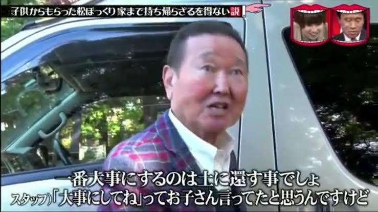 坂東英二とか言うゆでたまご大好きおじさん