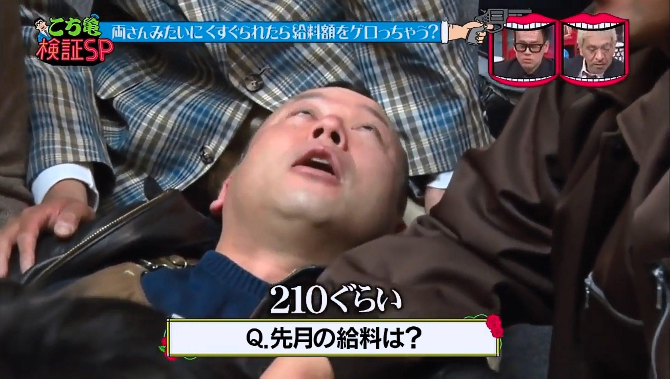 バイきんぐ西村「俺の月収が200万で小峠は600万」