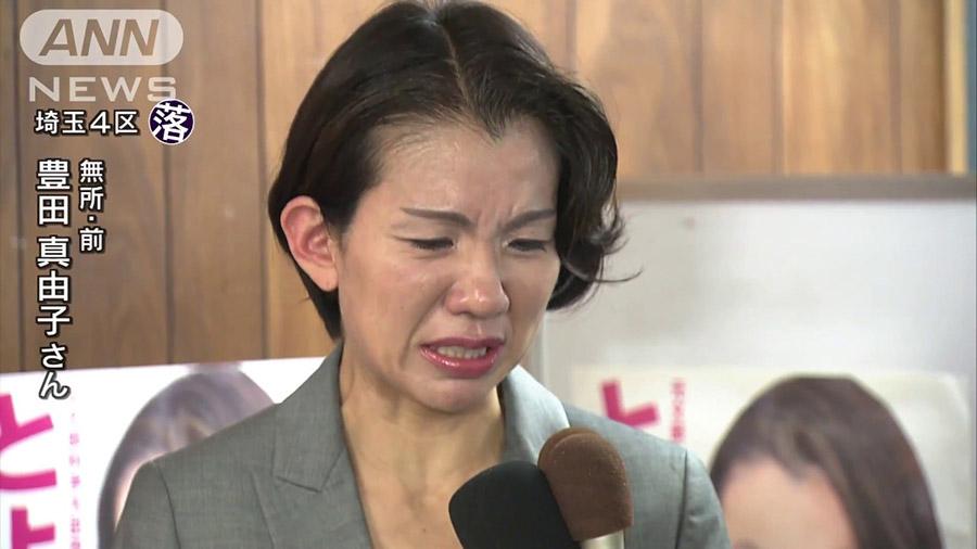 【この】豊田真由子さん、 次期衆院選出馬「全く考えていないです」(チラッ【ハゲ】