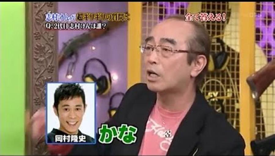 【朗報】志村けん、後継者に岡村隆史を指名→岡村「僕は志村さんのパクリ」