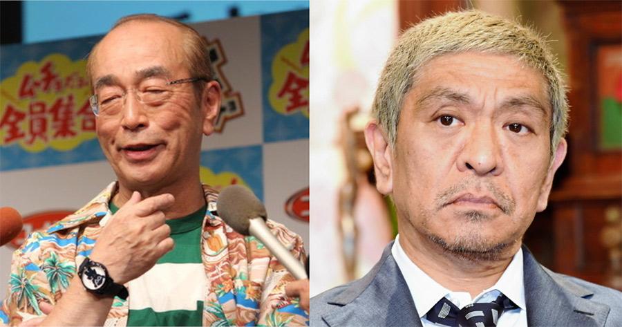 【悲報】お笑い板で松本人志vs志村けんどっちが面白いかで大荒れ