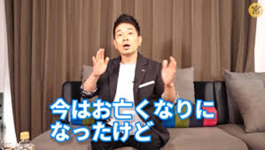 【朗報】Youtuber宮迫博之さんのチャンネル再生回数が凄まじいと話題にwwwww