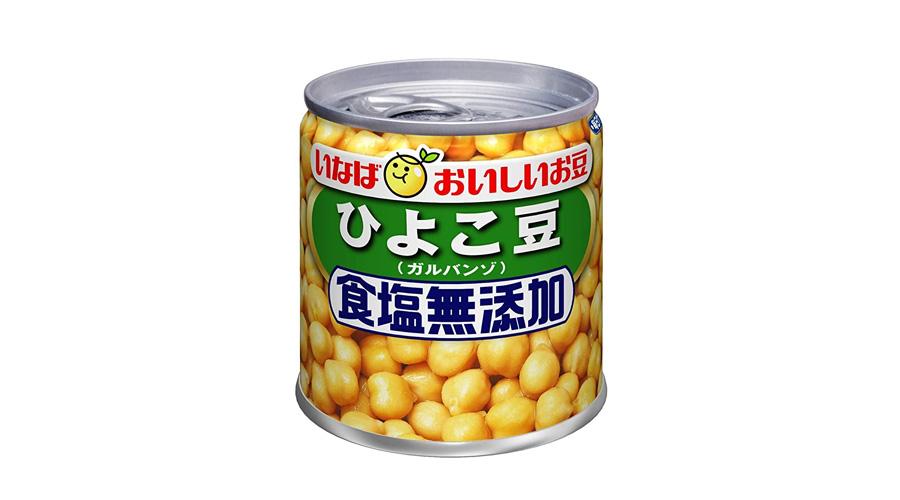 【超朗報】ひよこ豆を食べれば髪が生えると発表される!!!【何度目だハゲ】