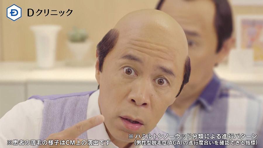 【悲報】ナイナイ岡村さん、問題発言で大炎上