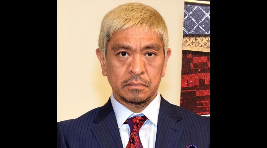 【悲報】松本人志さん、とうとう・・・