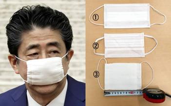 【朗報】アベノマスク、新たな利用方法が発見される!!!(画像あり)