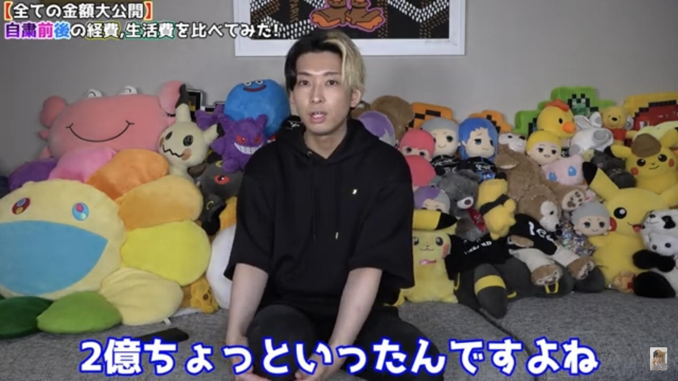 大人気YouTuberヒカルさんの月収2億円突破!!!