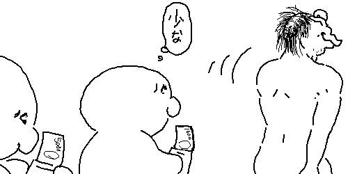 (ヽ´ん`)「甥っ子にハゲ呼ばわりされたからお年玉1000円にしてやった。大人をなめんなよ。」