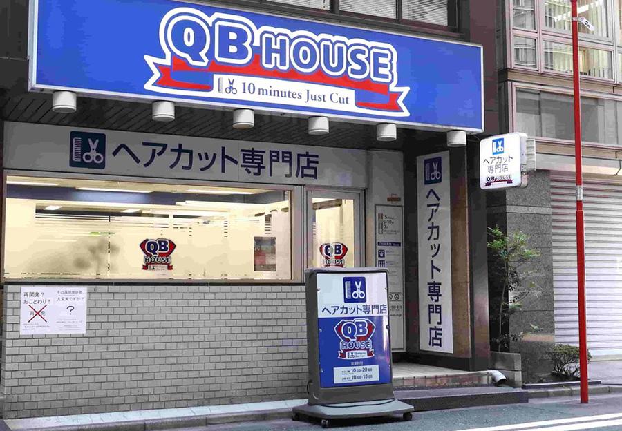 【悲報】QBハウスさん、地獄の3時間待ち