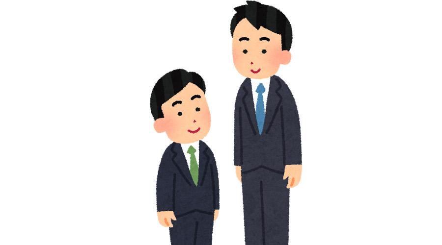 【悲報】採用条件に「身長」は重要だった・・・