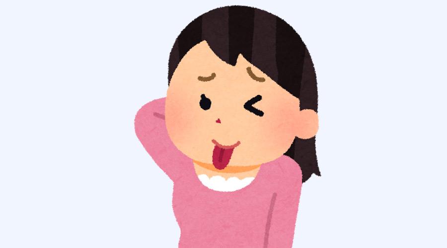 【超絶悲報】愛知県さん、うっかり県のHPにコロナ感染者495名の氏名を乗せてまう