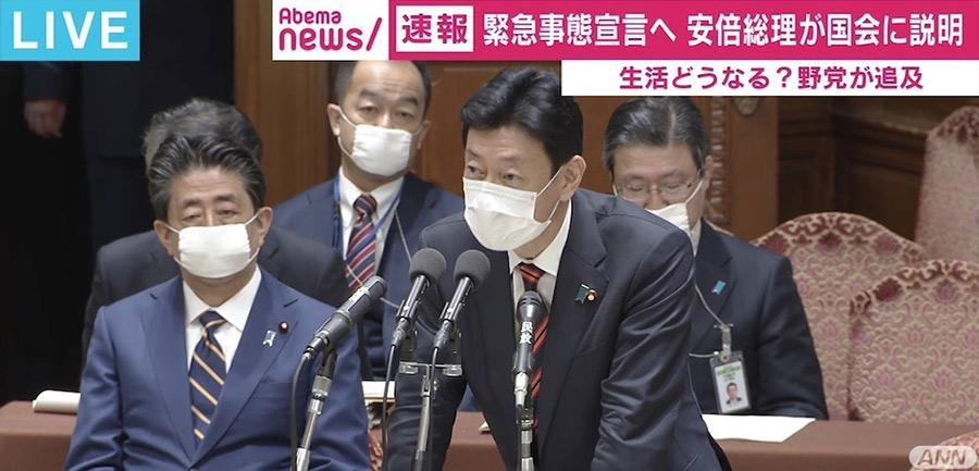 西村大臣「ここで気が緩むと宣言解除出来なくなる!引き締めろ