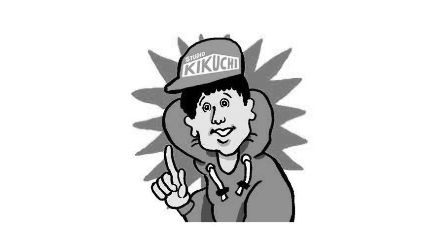 【悲報】きくちゆうきさん、Twitterのフォロワーを購入していた証拠が出てきてしまう(画像あり)