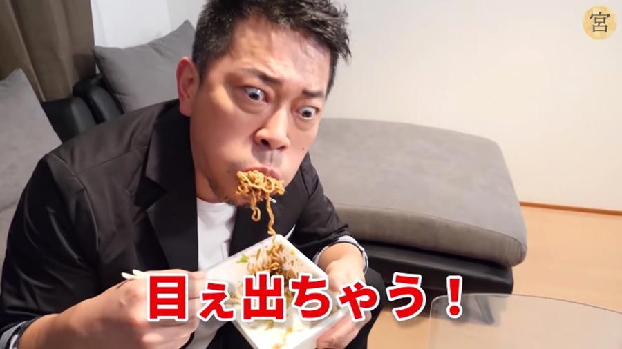 【悲報】大人気Youtuber宮迫博之さん「激辛ペヤング食べてみた」