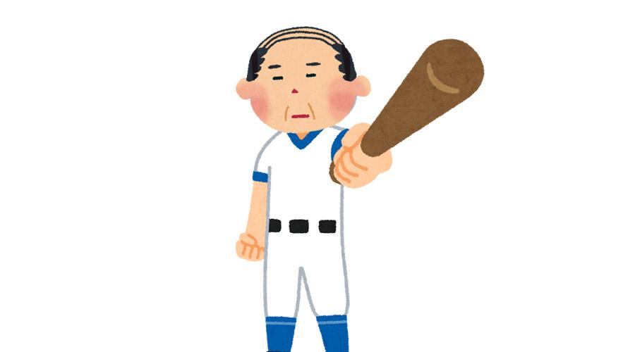 【悲報】オリックスの選手(名前は分からない)、髪型でイキってしまう