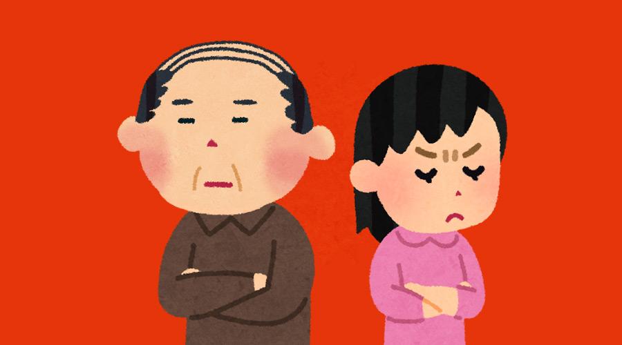 【悲報】ワイの妹、口喧嘩で禁止カード「ハゲ」を使い反則負け