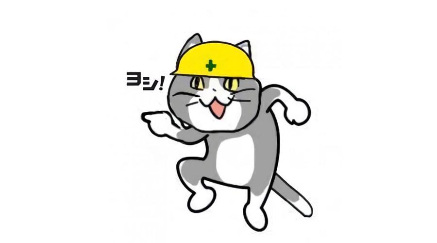 【朗報】現場猫さん、人気ガチ勢だったwww