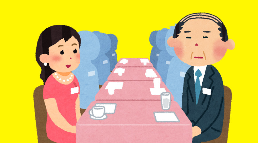 【悲報】ワイBBA、婚活パーティに誘われるも男が全員「ハゲ」or「チー牛」にご立腹