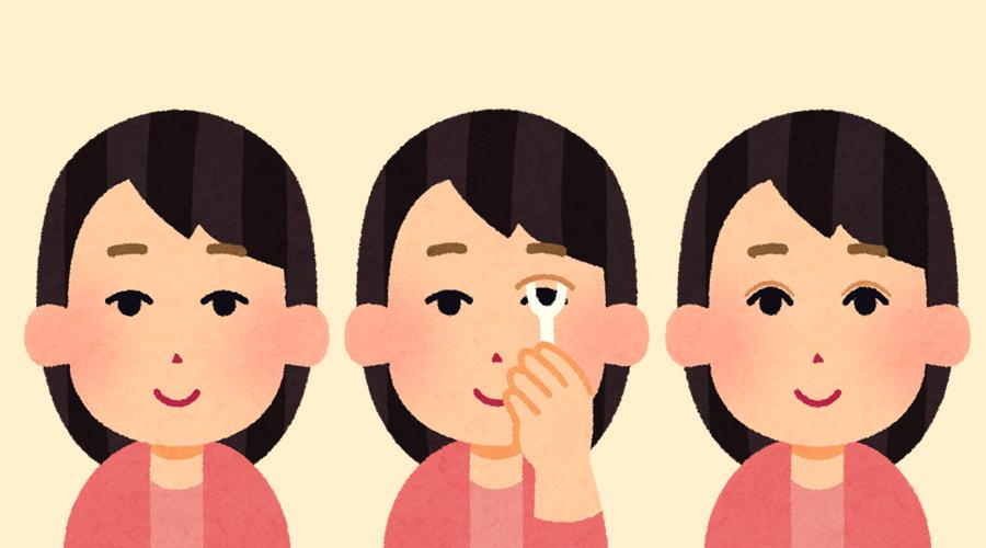 【悲報】ワイのムスッメ(4)、「まぶたガチャ」でハズレを引いてしまう