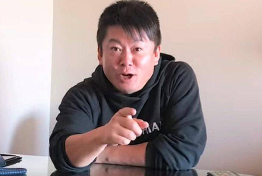【悲報】ホリエモン新党のロゴマーク、完全にアレな模様