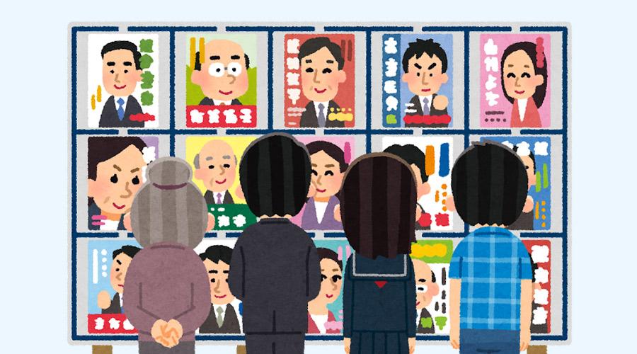 【画像】後藤輝基の選挙ポスターワロタwww