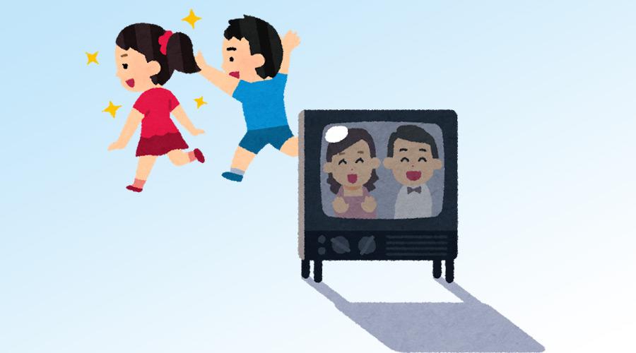 宮迫、徳井、渡部建、TKO木下がテレビから消えた結果・・・
