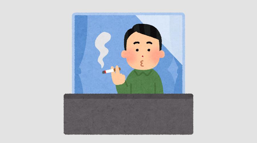 【悲報】藤井くん、駅のホームで喫煙している所を撮られてしまう(画像あり)