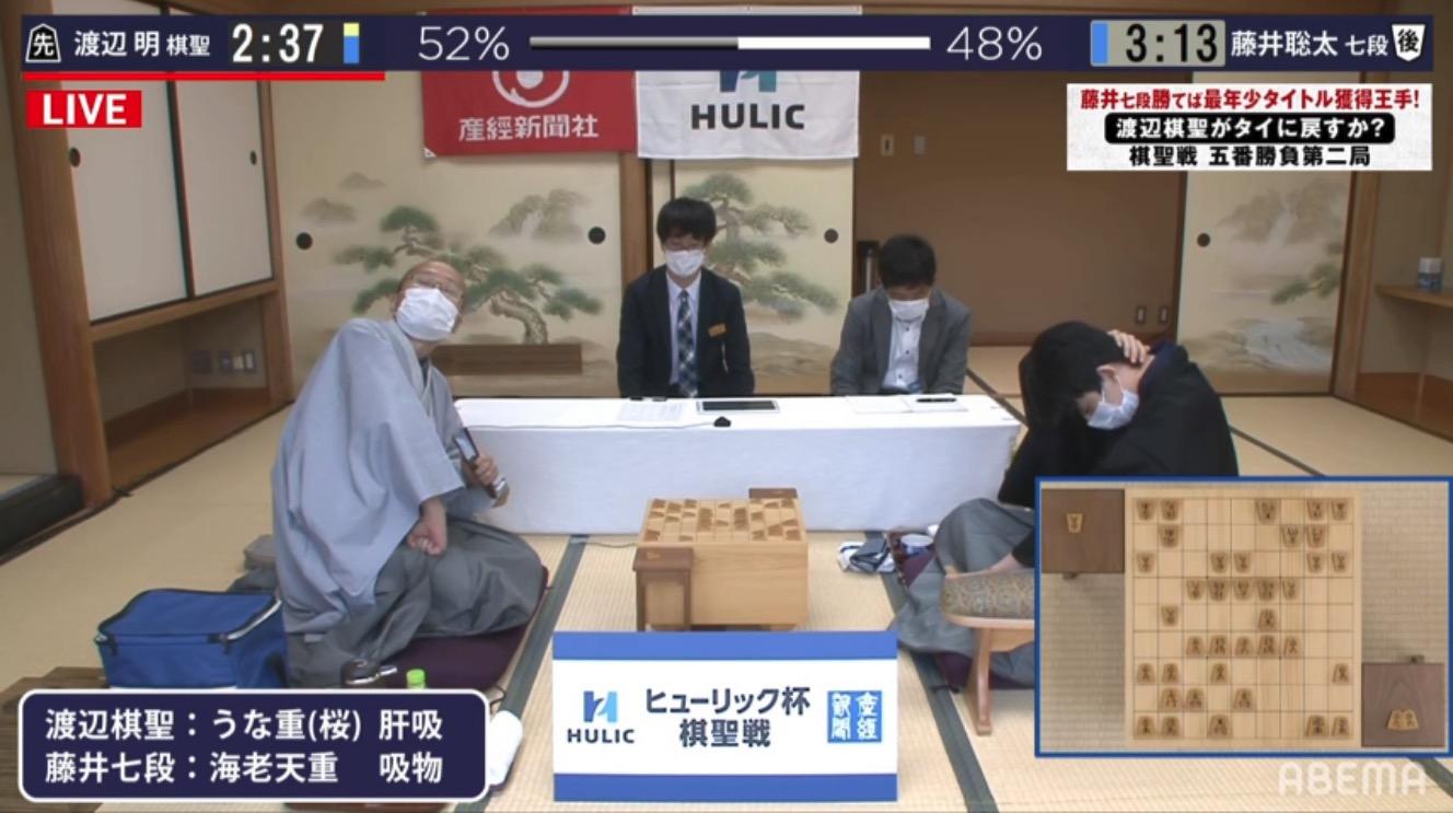 【悲報】藤井聡太七段、昼食に海老天重(2,500円)を頼んでしまう