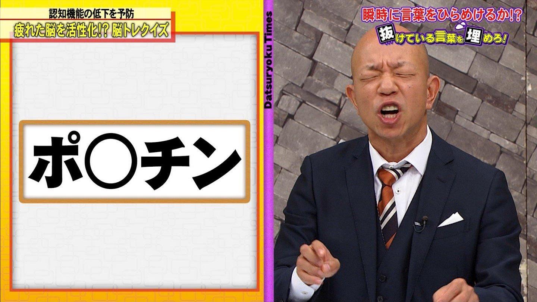 【悲報】小峠英二さん、ヤバイ