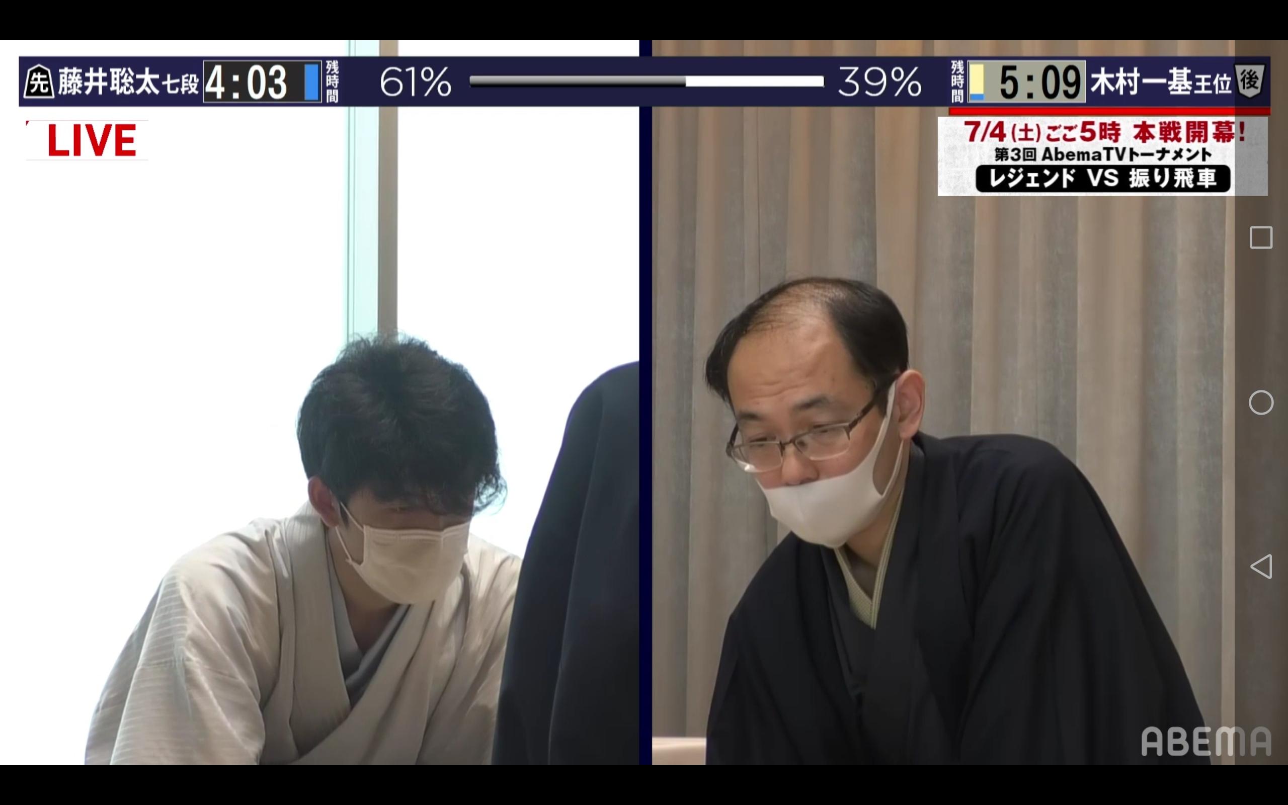 【悲報】藤井9段、ハゲをいじめてしまう