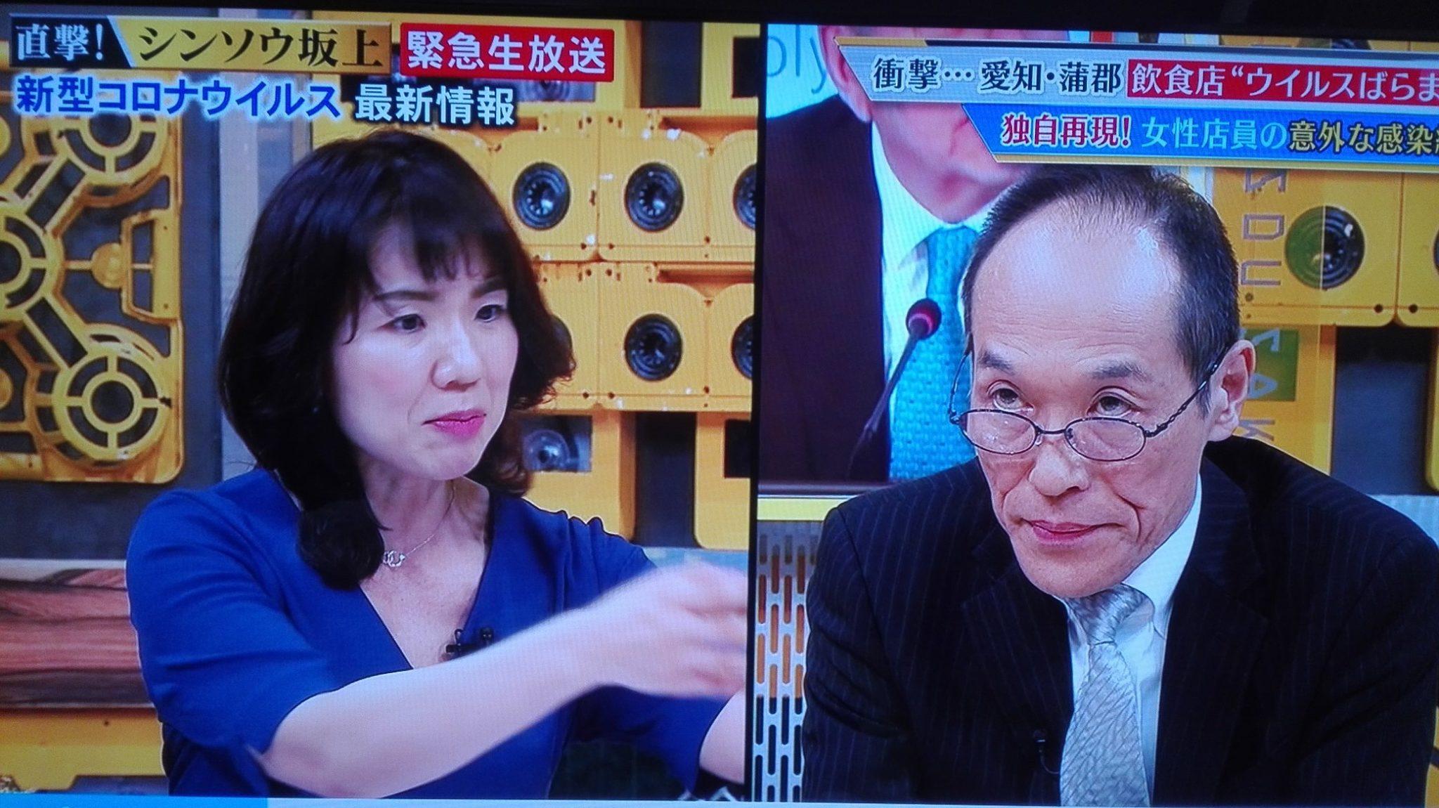 「このハゲー!」の豊田真由子がコメンテーターやってるけど・・・