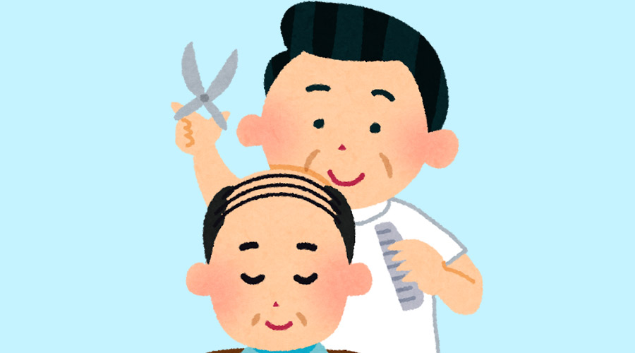 散髪屋ですくだけってできる?