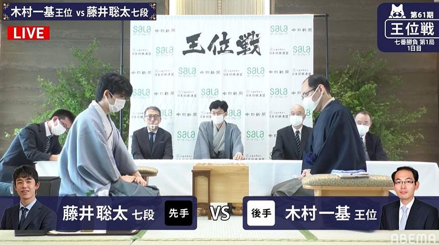 【悲報】藤井聡太の将棋の唯一の弱点