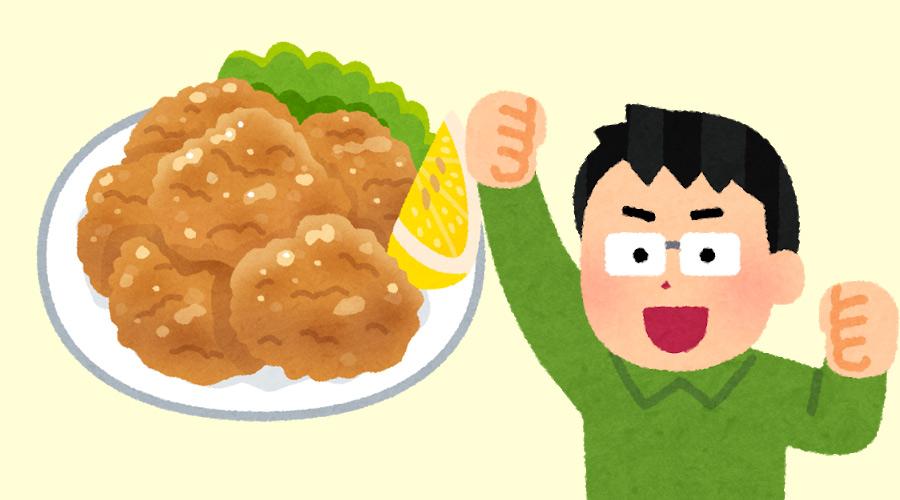 マッマ「今日の夕飯は唐揚げよー」ワイ(16)「よっしゃああああああああああああ!!!」