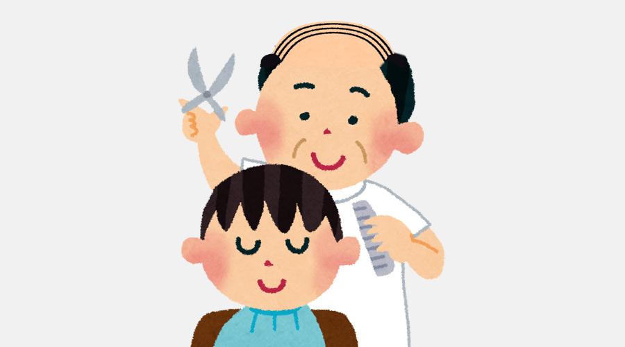 【悲報】理髪店を利用した小学生がコロナ感染!!!