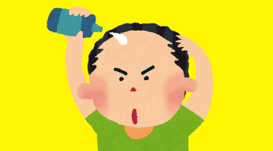 【ハゲ速報】ワイハゲ、ミノキシジルを始めて1ヶ月、産毛が生える!!!